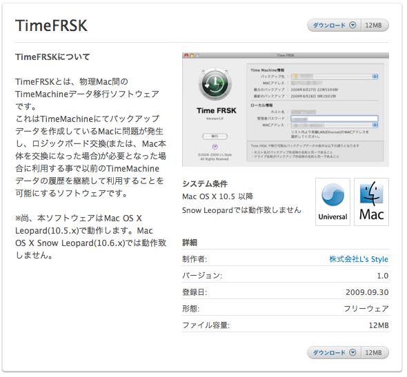 TimeFRSK