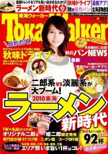 TWorker_top
