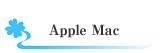 side-アップルソリューション Mac -青